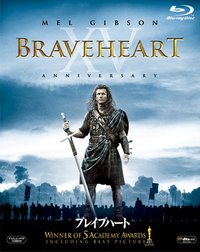 Braveheart ETCマンツーマン英会話