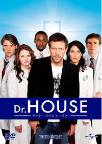 ETCマンツーマン英会話 Dr.House