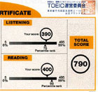 ETCマンツーマン英会話 790点!自分で発声することでリスニング能力が向上