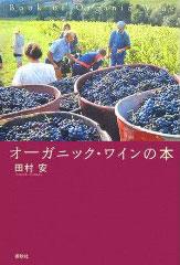 wine_book.jpg