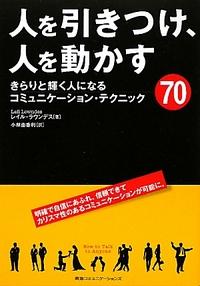 20111124G168-thumb