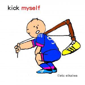 kick_myself