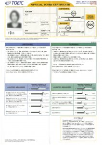 toeic-page-001