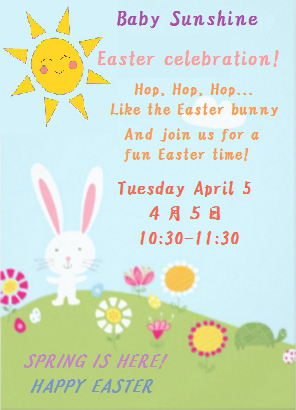 easter-event